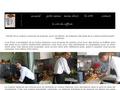 Catering, cuisine traditionnelle italienne � domicile, sur Paris et en r�gion parisienne.